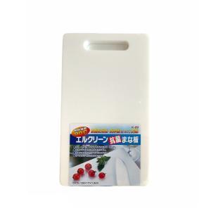 エルクリーン抗菌まな板 K-29 耐熱90℃|daidokoroyazakkaten