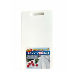 エルクリーン抗菌まな板  K-37 耐熱90℃|daidokoroyazakkaten