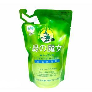 緑の魔女 キッチン スタンディングパック 食器用洗剤 グリューネヘクセ|daidokoroyazakkaten