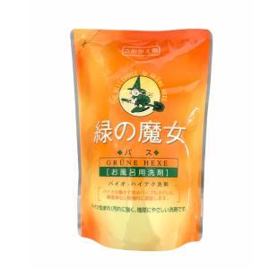 緑の魔女 バス スタンディングパック お風呂用洗剤 グリューネヘクセ|daidokoroyazakkaten