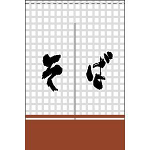 のれん「そば」|daiei-sangyo