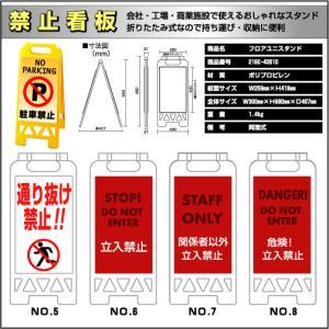 立入禁止 フロアーユニスタンド|daiei-sangyo
