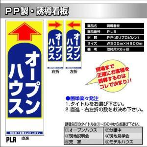 誘導看板 青 Mサイズ 50枚セット|daiei-sangyo