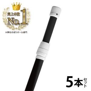 のぼりポール 黒 5本セット|daiei-sangyo