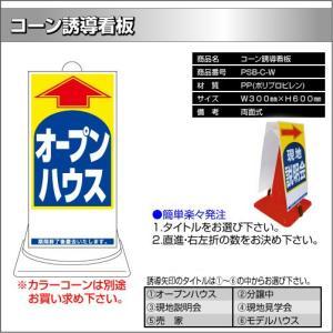 コーン誘導看板 青 10枚セット|daiei-sangyo