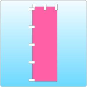 選挙のぼり「カラー文字無し」ピンク色|daiei-sangyo