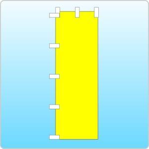 選挙のぼり「カラー文字無し」黄色|daiei-sangyo