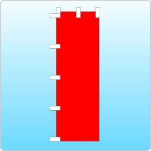 選挙のぼり「カラー文字無し」赤色|daiei-sangyo