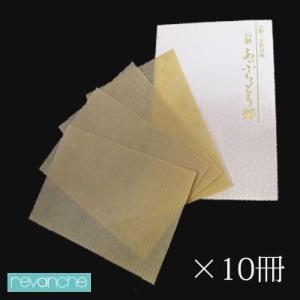あぶらとり紙10冊セット|daieifood
