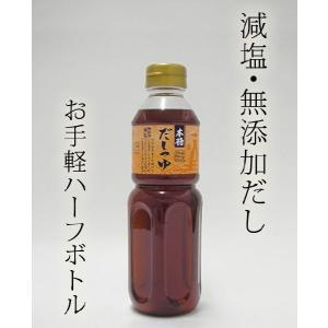 金沢仕込みだしつゆ500ml|daieifood
