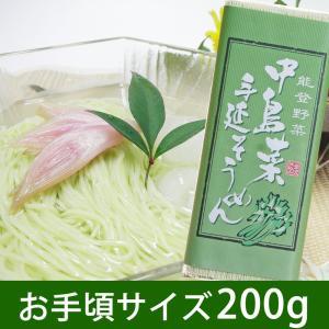 中島菜手延そうめん200g|daieifood