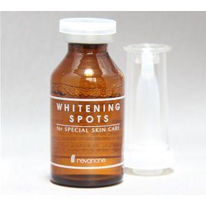 薬用美白スポッツ|daieifood