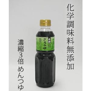 金沢仕込みざるつゆ500ml|daieifood