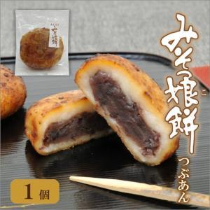 みそっ娘餅(みそっこもち) 1個 みそ餅 山形県産お味噌使用 粒餡入り|daifukujyou