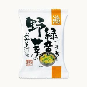 ごま香る緑黄野菜のおみそ汁 10食|daigenmiso