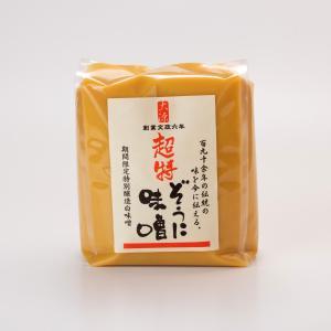 超特ぞうに味噌(甘口) 1kg|daigenmiso