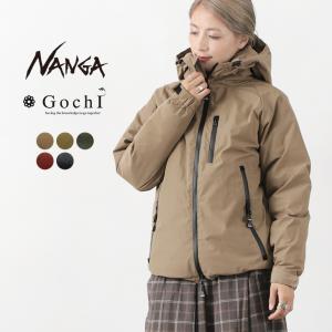 【期間限定ポイント10倍】NANGA(ナンガ) 別注 焚火 オーロラ ダウン ジャケット / レディ...