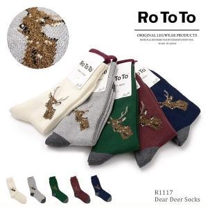 【期間限定ポイント10倍】ROTOTO(ロトト) R1117 ディアーディアー ソックス / レディ...