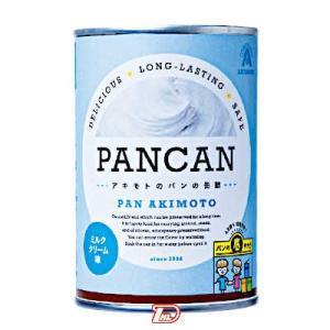 パンの缶詰 ミルククリーム パンアキモト 100g 缶