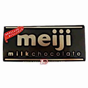 ミルクチョコレート 明治製菓 50g
