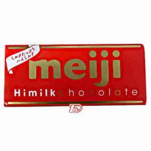 ハイミルクチョコレート 明治製菓 50g