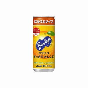 バヤリース オレンジ アサヒ 245g 缶 30本入り