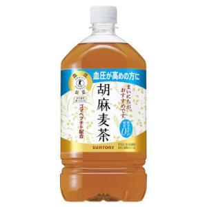 胡麻麦茶 サントリー 1.05L ペット 12本入り|問屋ダイヘイPayPayモール店