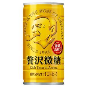 ボス 贅沢微糖 サントリー 185g缶 30本入