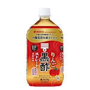 ●梱包区分 :  飲料 B 同じ梱包区分の商品 2ケースまで、1個口の送料となります。  ●返品期限...