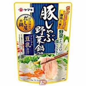 豚しゃぶ野菜鍋つゆ豆乳仕立て ストレート 750g(3〜4人前) ヤマキ