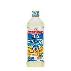 日清 キャノーラ油 日清オイリオ 1000g|問屋ダイヘイPayPayモール店