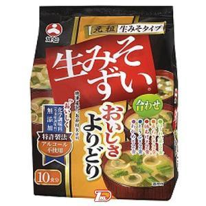 生みそずい 無添加 よりどり10食入(袋タイプ) 旭松食品