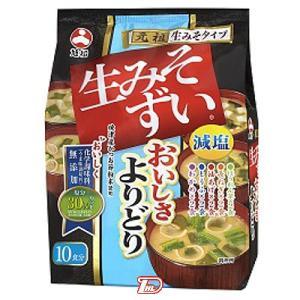 生みそずい 減塩 無添加 よりどり10食入(袋タイプ) 旭松食品
