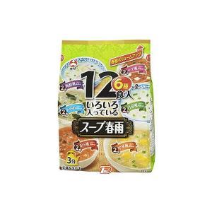 いろいろ入ってるスープ春雨 12食入(袋タイプ) 旭松食品