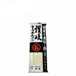 芳純讃岐そうめん 石丸製麺 400g