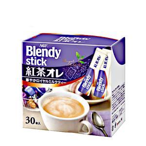ブレンディ スティック 紅茶オレ AGF 30本入り
