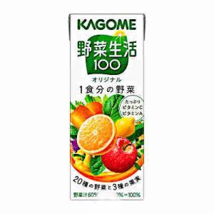 野菜生活100 オリジナル カゴメ 200ml 紙パック 24本入り
