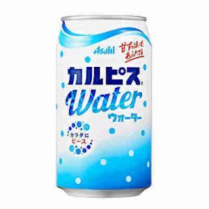 ●梱包区分 :  飲料C 同じ梱包区分の商品3ケースまで1個口の送料となります。  ●返品期限・条件...