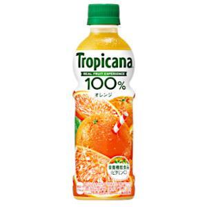 ●梱包区分 :  飲料B 同じ梱包区分の商品2ケースまで,1個口の送料となります。  ●返品期限・条...