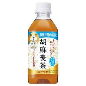 胡麻麦茶 サントリー 350ml ペット 24本入|問屋ダイヘイPayPayモール店