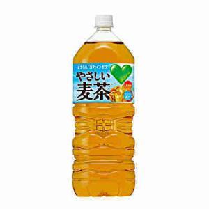 グリーンダカラ やさしい麦茶 サントリー 2L...の関連商品7