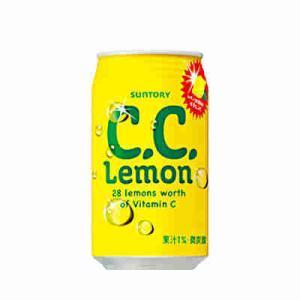 ●梱包区分 :  飲料C 同じ梱包区分の商品3ケースまで、1個口の送料となります。  ●返品期限・条...