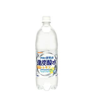●梱包区分 : 飲料 B 同じ梱包区分の商品2ケースまで、1個口の送料となります。  ●返品期限・条...