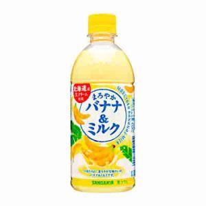まろやか バナナ&ミルク サンガリア 500ml ペット 24本入