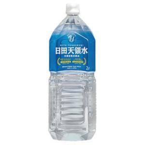 ●梱包区分 :  飲料 A 同じ梱包区分の商品1ケースまで、1個口の送料となります。  ●返品期限・...
