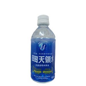 ●梱包区分 : 飲料C 同じ梱包区分の商品3ケースまで、1個口の送料となります。  ●返品期限・条件...