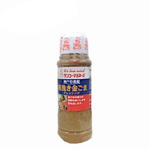 神戸壱番館 粗挽き金ごまドレッシング ケンコー 300ml 12本入