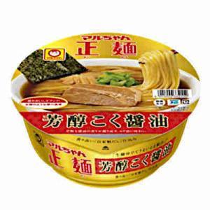 マルちゃん正麺 カップ 芳醇こく醤油 東洋水産 12個入り