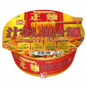 内容量(めん量) : 132g(90g)  ●梱包区分 :  麺A 同じ梱包区分の商品3ケースまで、...