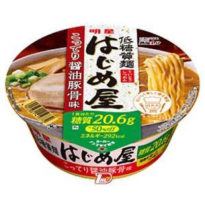 内容量(めん量) : 87g(57g)  ●梱包区分 : 麺A 同じ梱包区分の商品3ケースまで1個口...
